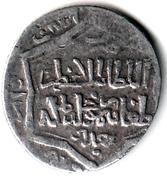 "2 Dirhams (""Ilkhan"" Taghay Timur; Baghdad) -  avers"