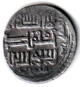 "2 Dirhams (""Ilkhan"" Taghay Timur; Baghdad) -  revers"