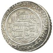 "2 Dirhams - ""Ilkhan"" Muhammad Khodabandeh ""Oljeitu"" Khan - 1304-1316 AD (House of Hulagu - Mongol kings - Amul Mint) – avers"