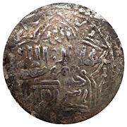 """Dirham - """"Ilkhan"""" Ghazan Mahmud Khan -  1295-1304 AD – avers"""