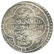 "2 Dirhams - ""Ilkhan"" Muhammad Khodabandeh ""Oljeitu"" Khan - 1304-1316 AD (House of Hulagu - Mongol kings - Amul Mint) – revers"