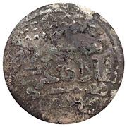 "Dirham - ""Ilkhan"" Ghazan Mahmud Khan -  1295-1304 AD – revers"