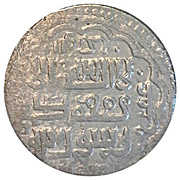 "2 Dirhams - ""Ilkhan"" Muhammad Khan - 1336–1338 AD – avers"