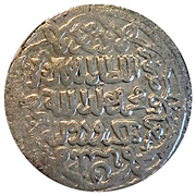 "2 Dirhams - ""Ilkhan"" Muhammad Khan - 1336–1338 AD – revers"