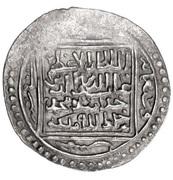 "Dirham - - ""Ilkhan"" Uljaytu Khan - 1304-1316 AD (type A - House of Hulagu - Mongol kings) – avers"