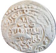 "6 Dirhams - ""Ilkhan"" Taghay Timur - 1337-1353 AD (Type KI - Jurjan mint) – avers"
