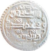 "6 Dirhams - ""Ilkhan"" Taghay Timur - 1337-1353 AD (Type KI - Jurjan mint) – revers"