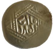 1 Dirham - Anonymous Ilkhans (temp. Hulagu and Abaqa) – avers