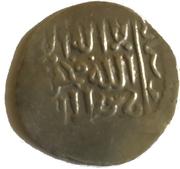 1 Dirham - Anonymous Ilkhans (temp. Hulagu and Abaqa) – revers