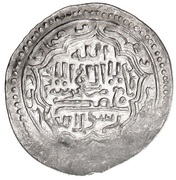 "Dirham - - ""Ilkhan"" Uljaytu Khan - 1304-1316 AD (type A - House of Hulagu - Mongol kings) – revers"