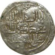 "1 Dirham - ""Ilkhan"" Hulagu Khan - Unknown year (Standard type - House of Hulagu - Mongol king) (unknown mint) – avers"