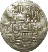 "1 Dirham - ""Ilkhan"" Hulagu Khan - Unknown year (Standard type - House of Hulagu - Mongol king) (unknown mint) – revers"