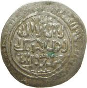 "1 Dirham - ""Ilkhan"" Hulagu Khan - Unknown year House of Hulagu - Mongol king; unknown mint) – avers"
