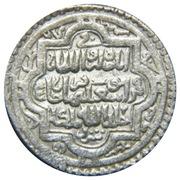 """6 Dirhams - """"Ilkhan"""" Abu Sa'id Bahadur Khan - 1316-1335 AD (type C - House of Hulagu - Mongol king) – avers"""