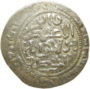 "1 Dirham - ""Ilkhan"" Hulagu Khan - Unknown year House of Hulagu - Mongol king; unknown mint) – revers"