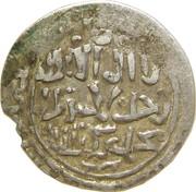 "1/2 Dirham - ""Ilkhan"" Hulagu Khan - Unknown year House of Hulagu - Mongol king; unknown mint – avers"