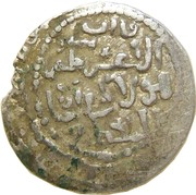 "1/2 Dirham - ""Ilkhan"" Hulagu Khan - Unknown year House of Hulagu - Mongol king; unknown mint – revers"
