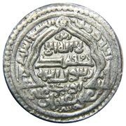 """6 Dirhams - """"Ilkhan"""" Abu Sa'id Bahadur Khan - 1316-1335 AD (type C - House of Hulagu - Mongol king) – revers"""