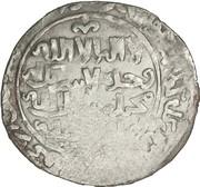 "1 Dirham - ""Ilkhan"" Abaqa Khan - 663-680AH (mint unknown; style of Iraq and Jazira) – avers"