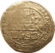 "1 Dirham - ""Ilkhan"" Abaqa Khan - 676AH (mint unknown) – avers"