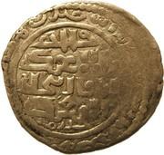 "1 Dirham - ""Ilkhan"" Abaqa Khan - 676AH (mint unknown) – revers"