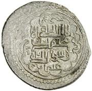 "6 Dirhams - ""Ilkhan"" Muhammad Khan - 1336-1338 AD (House of Hulagu - Kirman mint - type B) – avers"