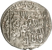 "1 Dirham - ""Ilkhan"" Abaqa Khan (Unknown date; Tiflis mint) – avers"