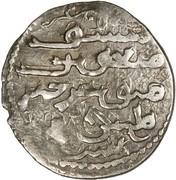 "1 Dirham - ""Ilkhan"" Abaqa Khan (Unknown date; Tiflis mint) – revers"