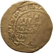 """1 Dirham - """"Ilkhan/Sultan"""" Ahmed Tekudar - 681-683AH (Unknown date; missing mint) – avers"""