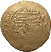 """1 Dirham - """"Ilkhan/Sultan"""" Ahmed Tekudar - 681-683AH (Unknown date; missing mint) – revers"""