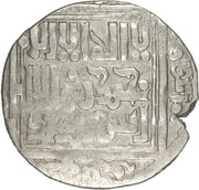 "Dirham - ""Ilkhan"" Arghun Khan - 688AH (Standard type - House of Hulagu; Missing mint) – avers"