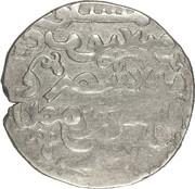 "Dirham - ""Ilkhan"" Arghun Khan - 688AH (Standard type - House of Hulagu; Missing mint) – revers"