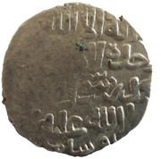 Dirham - Anonyme (attribué à Abaqa, type seldjoukide) – avers