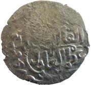 Dirham - Anonyme (attribué à Abaqa, type seldjoukide) – revers