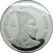 50 roupies Chhatrapati Shivaji -  revers