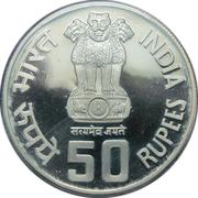50 roupies Sant Tukaram -  avers
