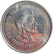 20 Rupees (Birth of Nehru) -  revers
