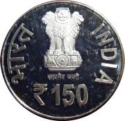 150 Rupees (Swami Vivekananda) -  avers