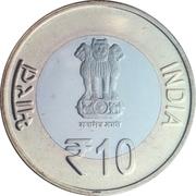 10 roupies (Journée internationale du yoga) -  avers