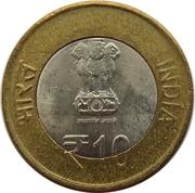 10 roupies (125e anniversaire de Bhimrao Ramji Ambedkar) -  avers