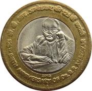 10 roupies (125e anniversaire de Bhimrao Ramji Ambedkar) -  revers