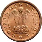 1 pice (Government of India) – avers