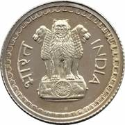 25 paise -  avers