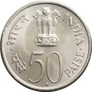 50 paise  (Nehru) -  avers