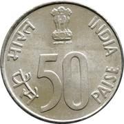 50 paise (50 ans de l'indépendance) -  avers