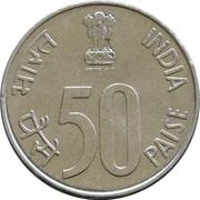 50 paise (parlement) -  avers