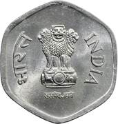 20 paise – avers