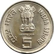 5 roupies INDIRA GANDHI -  avers