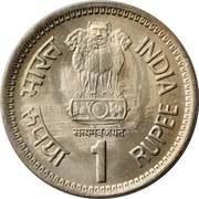 1 roupie Rajiv Gandhi -  avers