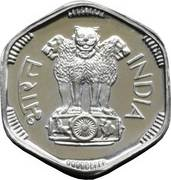 3 paise – avers